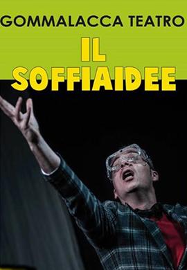 IL SOFFIAIDEE (BELLA ANNULLATO)
